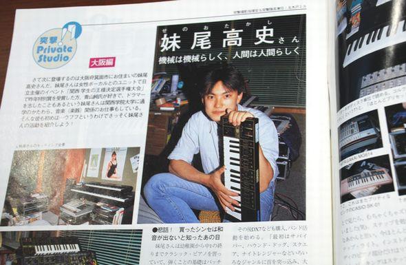 senoo_takashi02.jpg