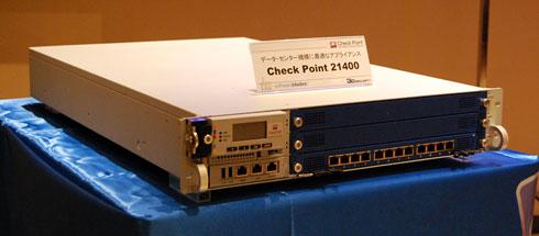 checkpoint001.jpg