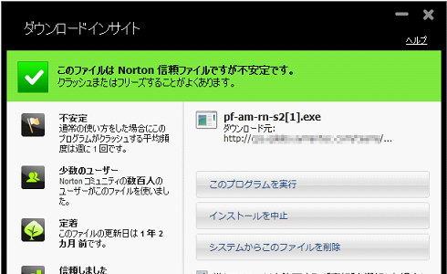 norton02.jpg
