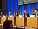 Asia Innovation Forum 2011 Report:崖っぷちの日本、どうする? ソニー元CEO、NEC元副社長らが議論