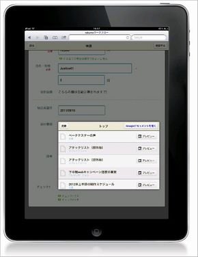 rakumo0921b.jpg
