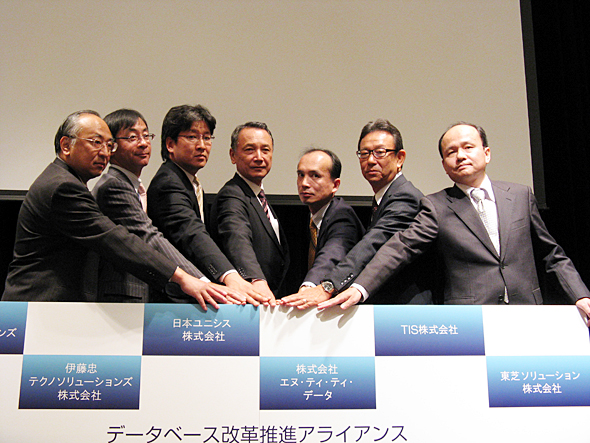 日本HPが推進する「データベース改革推進アライアンス」に新規パートナー6社が加わった