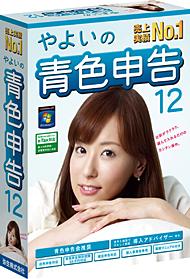 最新版でも皆藤愛子さんをキャラクターに起用