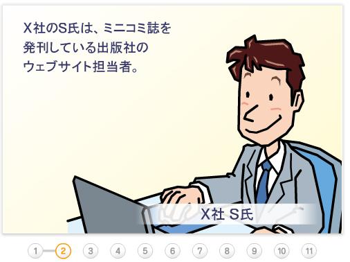 ipatools0101.jpg