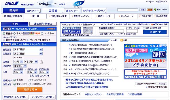 Sky Web