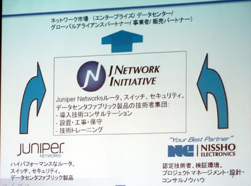 nisshou1207-2.jpg