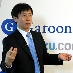 発表会見に臨むサイボウズの青野慶久社長
