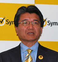 symantec121501.jpg