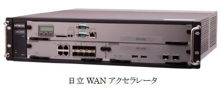 hitachi0111.jpg