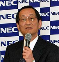 nec02.jpg