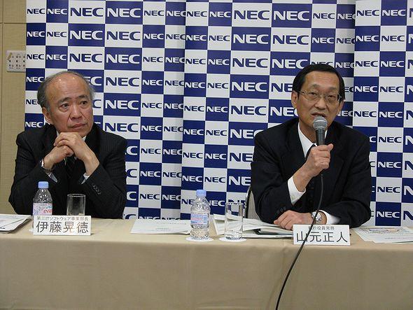 記者会見に臨むNECの山元正人 執行役員常務(右)と伊藤晃徳 第三ITソフトウェア事業部長