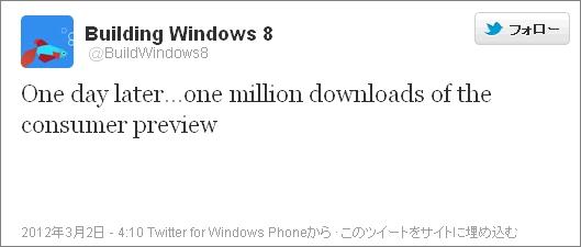 Windows 8 tweet