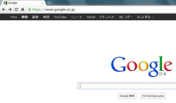 google03060004.jpg