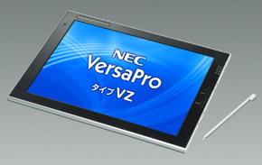 nec0321-1.jpg
