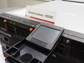 bs500.jpg