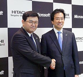 日立製作所 執行役常務 情報・通信システムグループ 情報・通信システム社 プラットフォーム部門CEOの佐久間嘉一郎氏(左)と日本マイクロソフトの樋口泰行社長