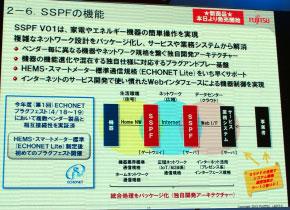 fujitsu0103.jpg