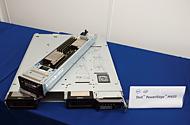 クォーターハイトブレードの「PowerEdge M420」
