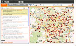 製品情報管理システム「Global e-Service」の検索画面