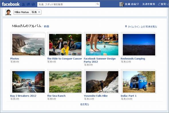 facebook photo 1