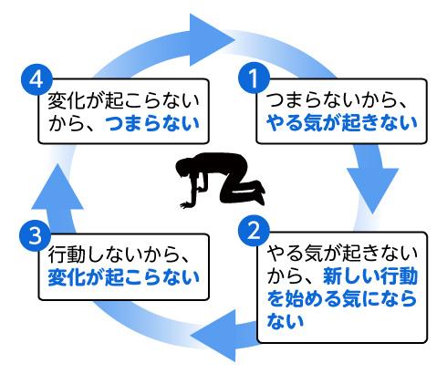 120831takeuchi001.jpg