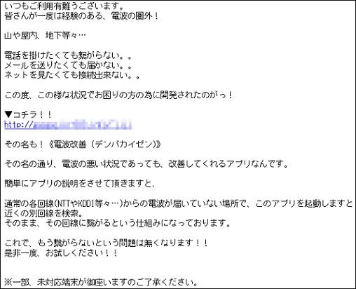 tkipa02.jpg
