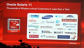 Solaris 11は既に数千社が活用。日本企業ではグリーの名も