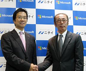ニチイ学館の齊藤正俊社長(右)と日本マイクロソフトの樋口泰行社長