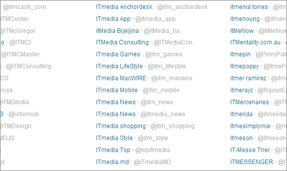 itmedias