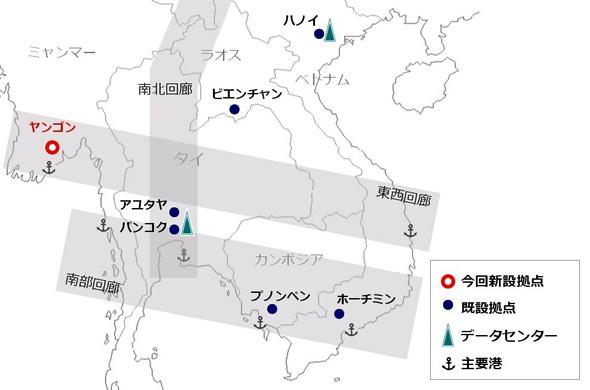 メコン経済圏におけるNTT Comの拠点