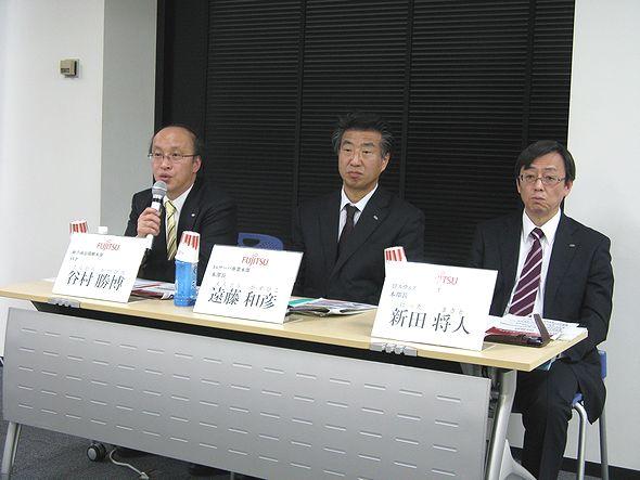 左から富士通の谷村勝博 統合商品戦略本部SVP、遠藤和彦ITサーバ事業本部 本部長、新田将人ミドルウェア事業本部 本部長