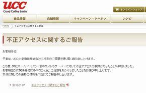 ucc0107.jpg