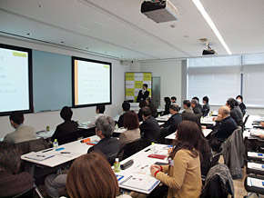 1月18日に仙台市で開かれたセミナーを皮切りに全国へ展開