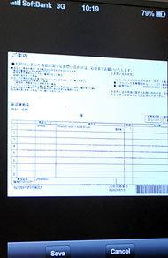 kofax01.jpg