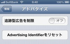 iOS 6.1 2