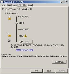 yu_java.jpg