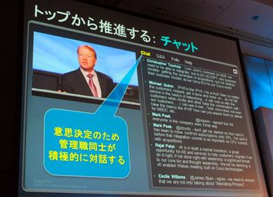 keynote003.jpg