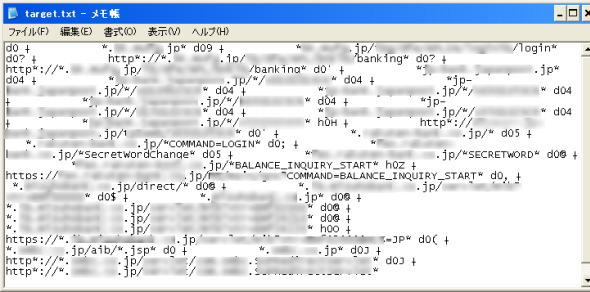 symantec0002.jpg