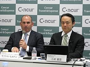 会見に臨む米Concur Technologiesのマイケル・ヒルトン上級副社長(左)と同社日本法人コンカーの三村真宗社長