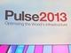 IBM Pulse 2013 Report:IT部門の「効率とイノベーションのジレンマ」を解消する「第4のクラウド」