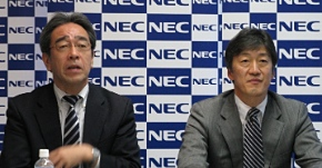 会見に臨むNECの松下公哉執行役員(右)と柳田真産業ソリューション事業部長