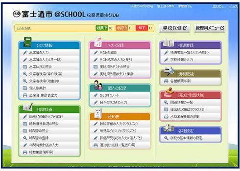 fujitsu4191.jpg