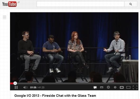 glass 0