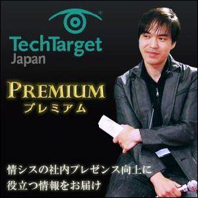 20130422_27672_290x290_uchino.jpg