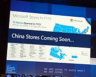 「Microsoft Store」を中国でもオープン