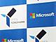 マイクロソフトと横浜市が協業強化 オープンデータで経済効果を狙う