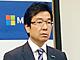 「金利0円」 マイクロソフトが法人向けのXP移行支援策を発表