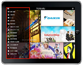 「YUKARi」の画面イメージ