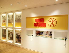 東京・平和島にあるタワーレコード本社
