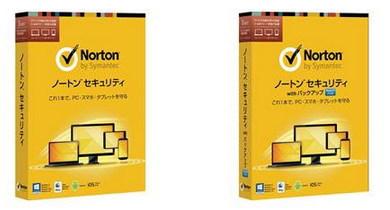 norton01.jpg